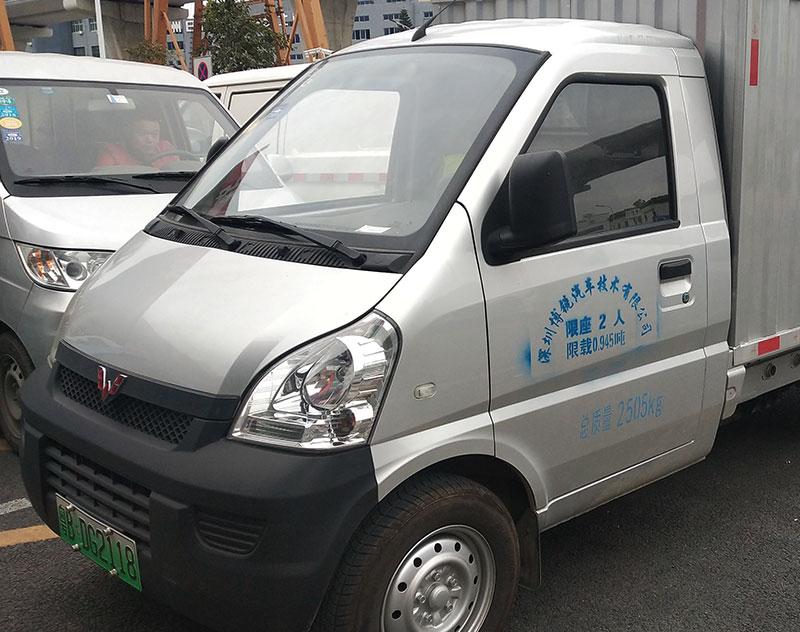 五菱电动货车