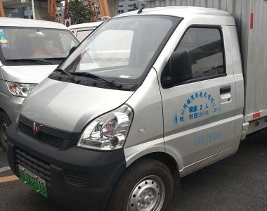 五菱纯电动小货车